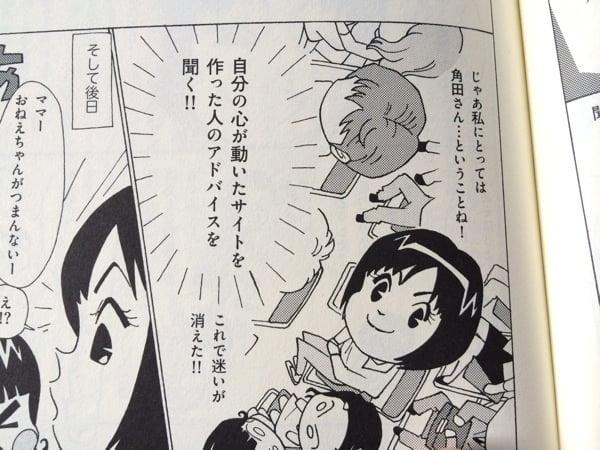 Manga affiliate 2