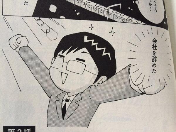 Manga affiliate 5