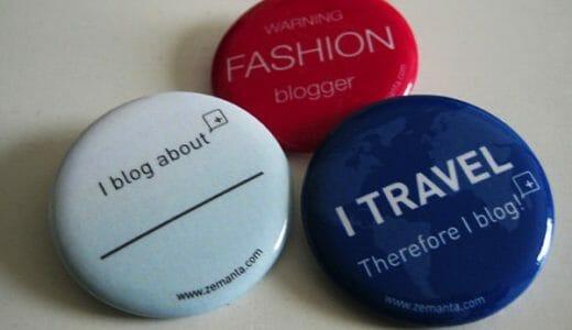 私がいつも楽しみにしている面白いブログ7選。笑える、文才に唸る、更新が待ち遠しい。