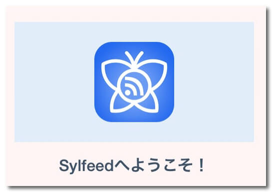 Sylfeed update ipad title