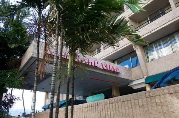 Waikiki sand villa 1