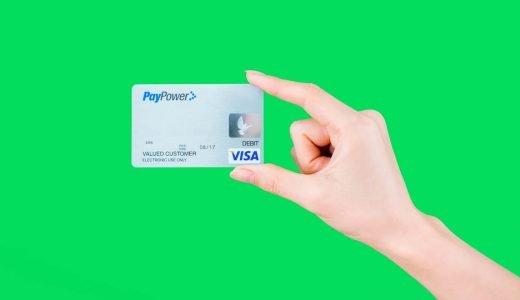 アマゾンではAmazonのクレジットカードが得?他の高還元率カードと比較した