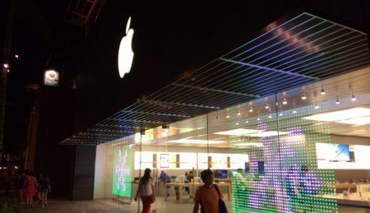 Apple製品買うなら1/2の今日がお得!Online Store初売りで最大15,000円のギフトカードがもらえるぞ