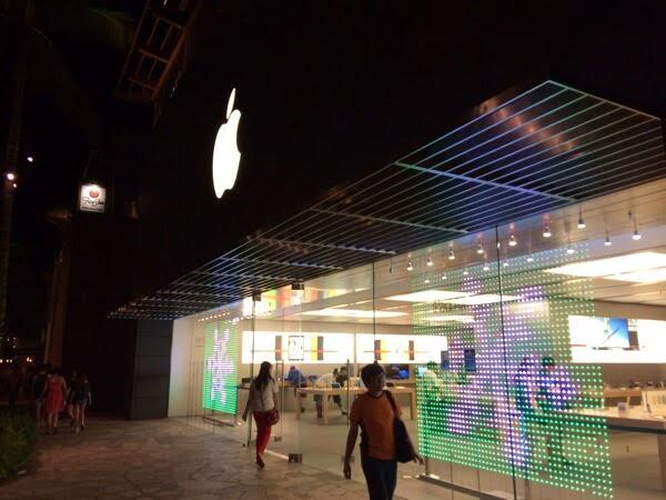 Apple online store hatsuuri title