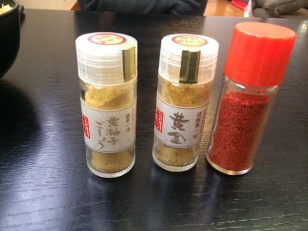 Daichinoudon 7
