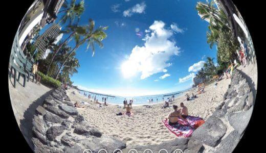 ハワイの名所をRICOH THETAで全周囲撮影してきた。見てるだけで旅行気分が蘇って楽しい!