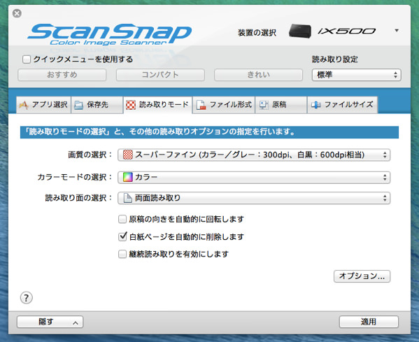 Nengajo scansnap evernote 2