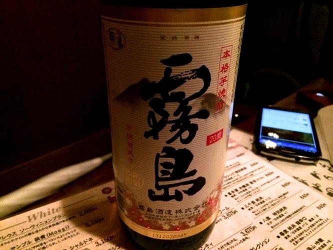 Onokoro hanjo 10