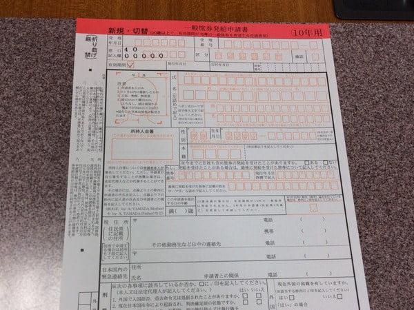 Update passport 2