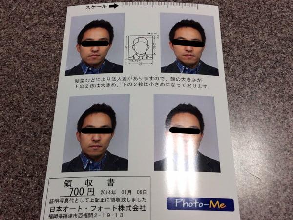 Update passport 3