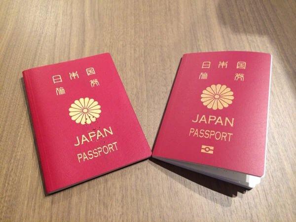 Update passport title