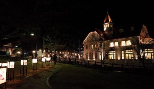 美肌の湯・嬉野温泉の冬イベント「あったかまつり」灯籠と街と人の雰囲気に癒される。