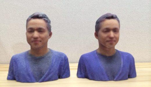 福岡「ヨカラボ天神」で3Dプリンター利用受付開始。早速モデルになってみたら完成度高くて笑った