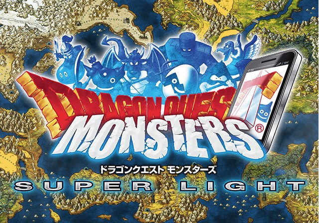 Dqmsl monster early stage title