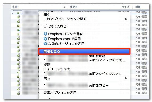 mac-file-app-1