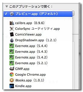 mac-file-app-2