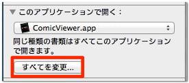 mac-file-app-3
