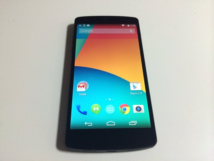 Nexus5 review and initial configuration 16