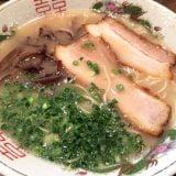 豚骨とタレの濃厚な旨味がグッと来るラーメン「拉麺エルボー」in 北九州