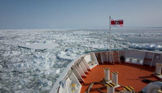 網走の観光砕氷船「おーろら」に乗って流氷を見る際の5つのポイント