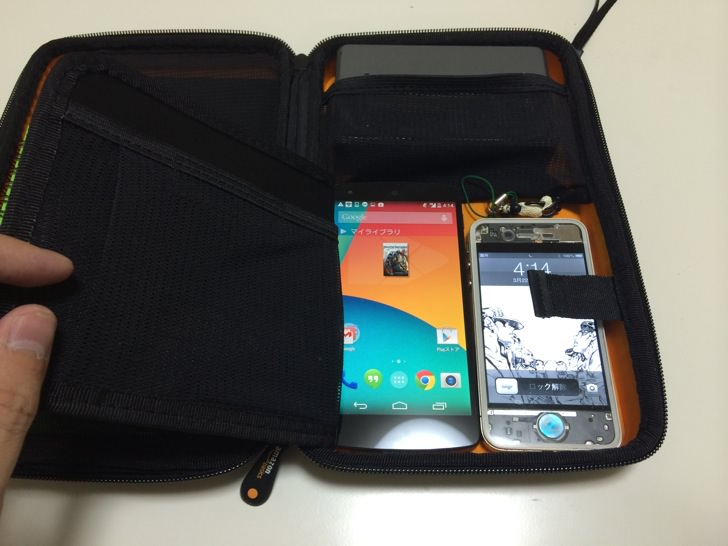 Amazon carrying case 12