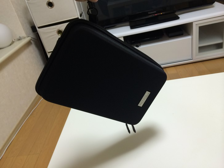 Amazon carrying case 13