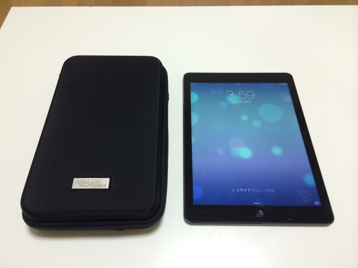 Amazon carrying case 6