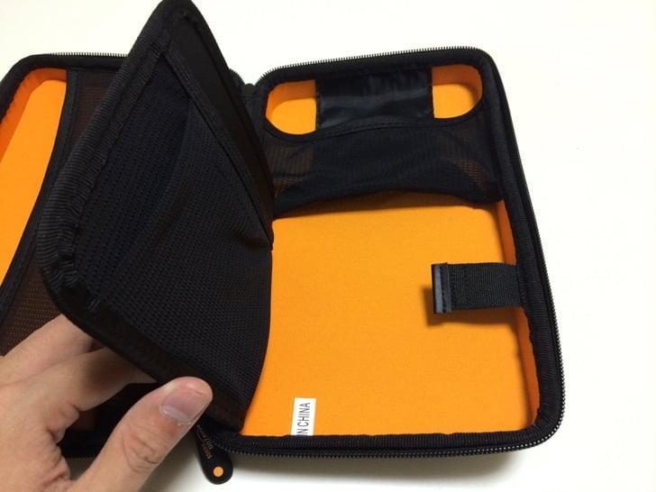 Amazon carrying case 9