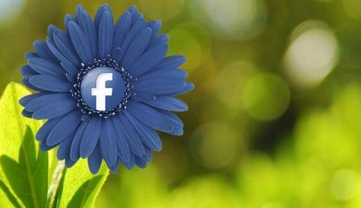 Facebookのタグ付けは承認制にしないと、スパム業者の宣伝に利用されてしまうかも!?