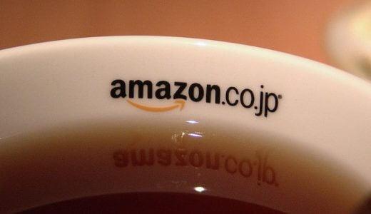 良コスパ製品が揃いすぎ!「Amazonベーシック」PC・スマホ機器やケーブル類、充電池にカメラバッグなど品揃え豊富!