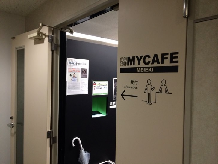 My cafe nagoya 3