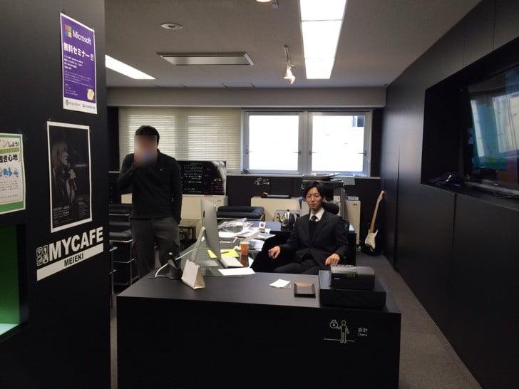 My cafe nagoya 4