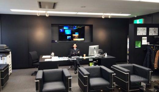 名古屋のコワーキングスペース「MYCAFE(マイカフェ)」仕事に打ち合わせに便利!