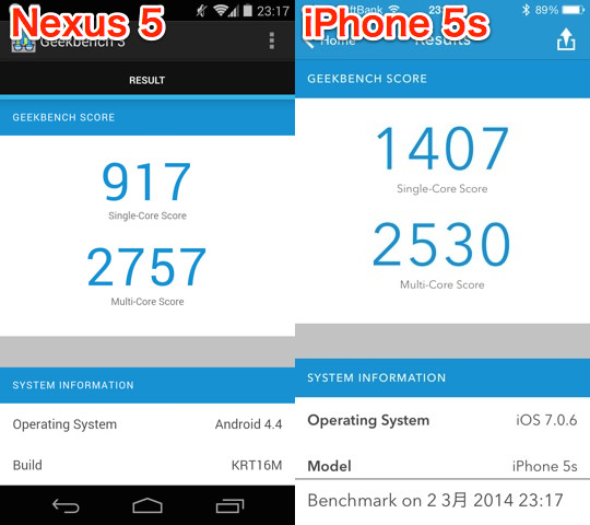 Nexus5 iphone5s comparison 7
