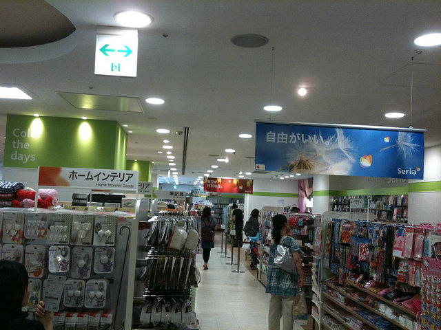 Point of single life shopping 1