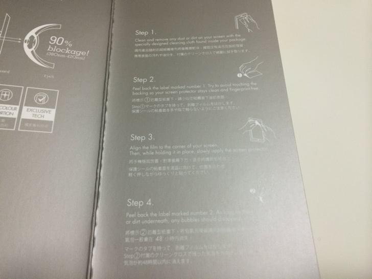 Retinaguard ipad air 4