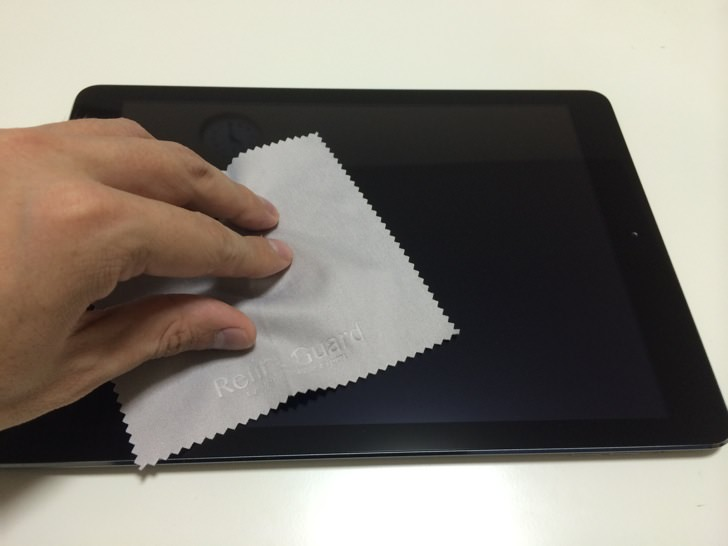 Retinaguard ipad air 5