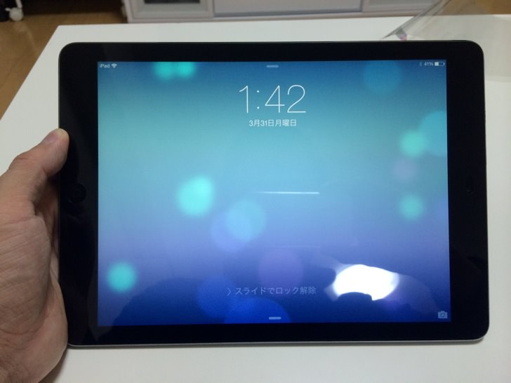 Retinaguard ipad air 9