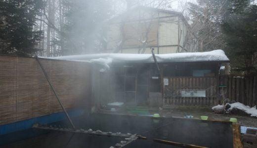 北海道の東、屈斜路湖畔にある秘湯「三香温泉」星空の下で掛け流しの温泉に入り、人と料理に癒される