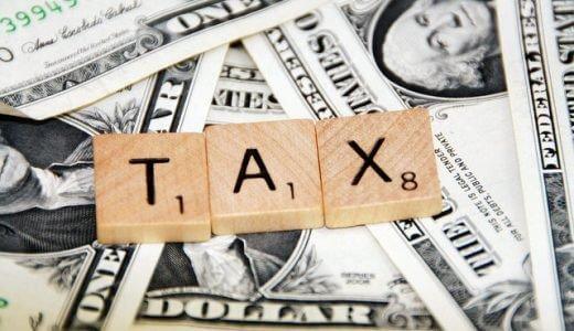 節税効果が半端ない「小規模企業共済」に加入。個人事業主・小企業社長は絶対入るべき!