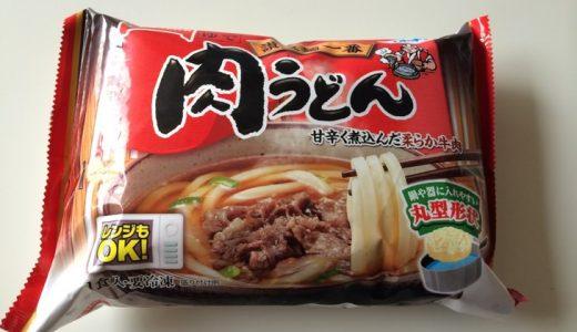 一人暮らしの強い味方「カトキチ冷凍肉うどん」の素晴らしさを今こそ語ろう