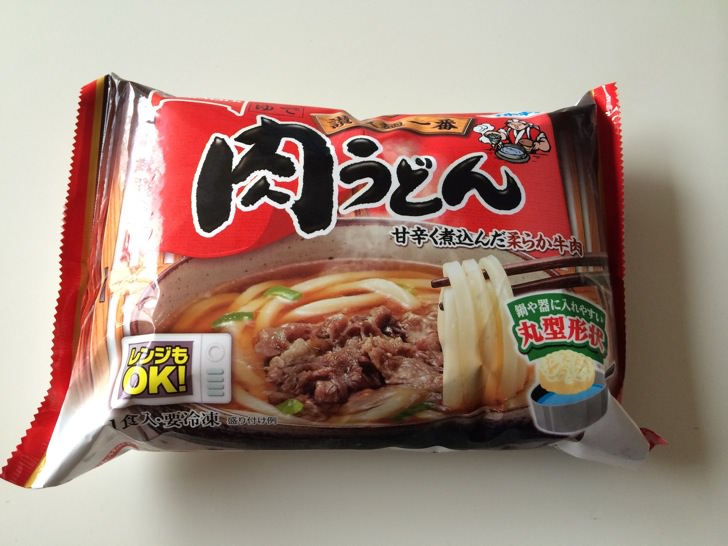 Tablemark katokichi niku udon 1