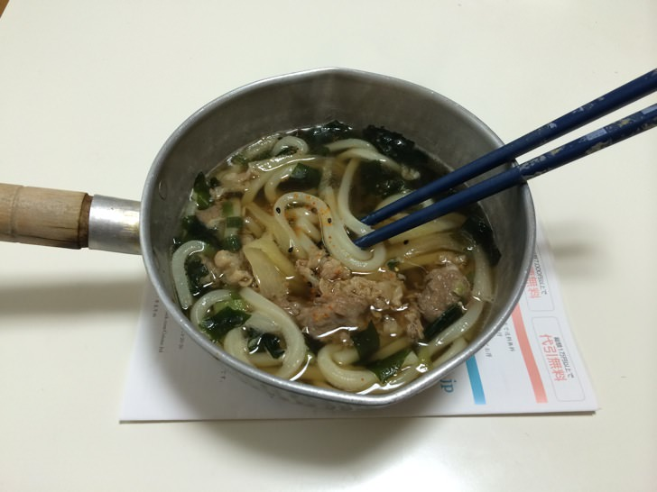 Tablemark katokichi niku udon 11