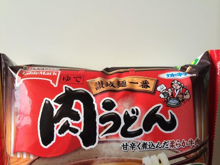 Tablemark katokichi niku udon 2