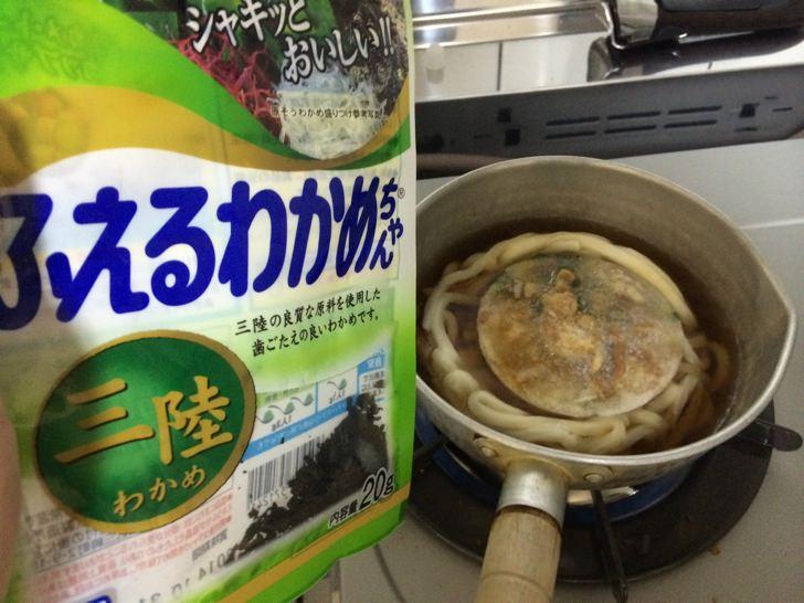 Tablemark katokichi niku udon 8