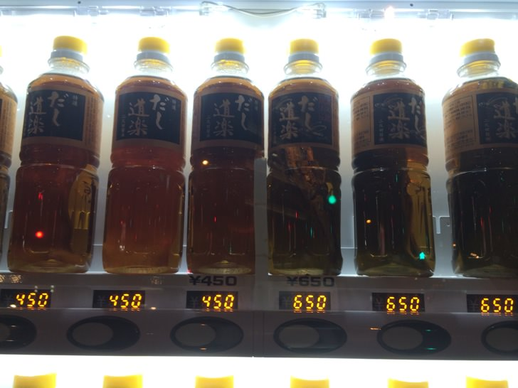 Agodashi vending machine 4