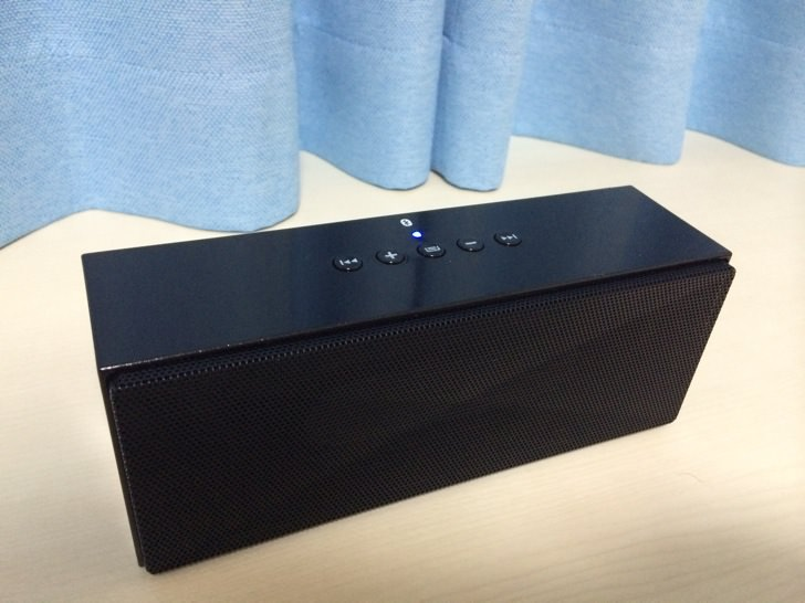Amazon basics bluetooth speaker 8