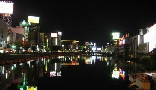 どんたくで賑わうGWなどで、これから福岡へ来る方に見て欲しい記事まとめ