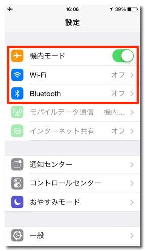 Iphone flight mode wifi 1