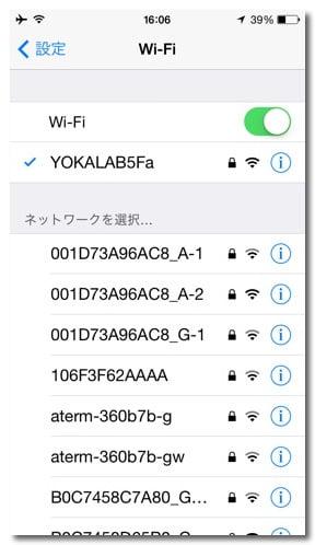 Iphone flight mode wifi 2